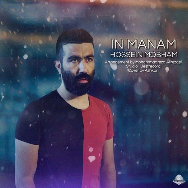 Hossein Mobham - In Manam