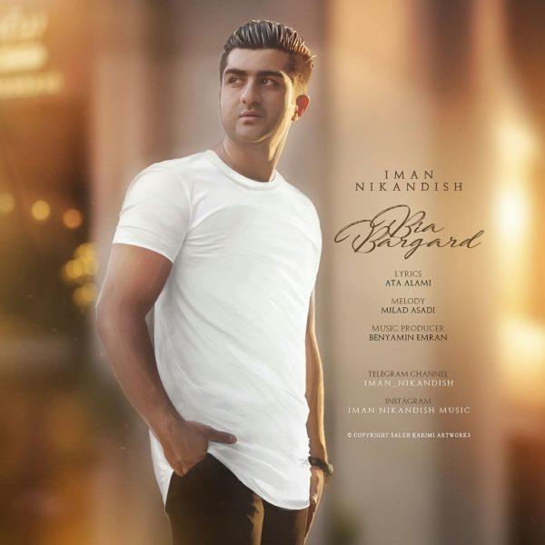 Iman Nikandish - Bia Bargard