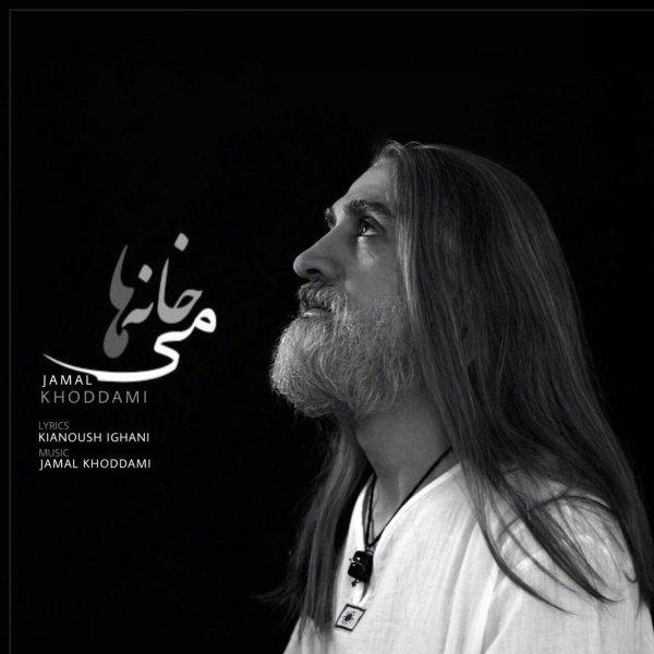 Jamal Khoddami - Meykhaneha