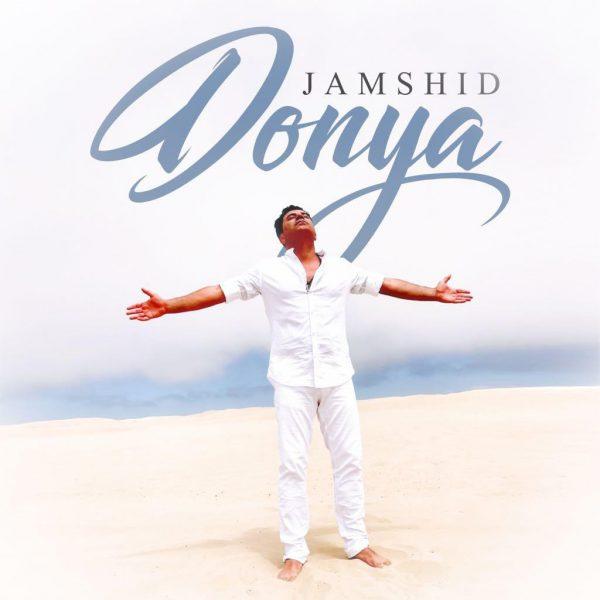 Jamshid - Donya