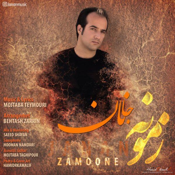 Janan - Zamoone