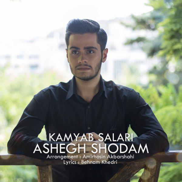 Kamyab Salari - Ashegh Shodam