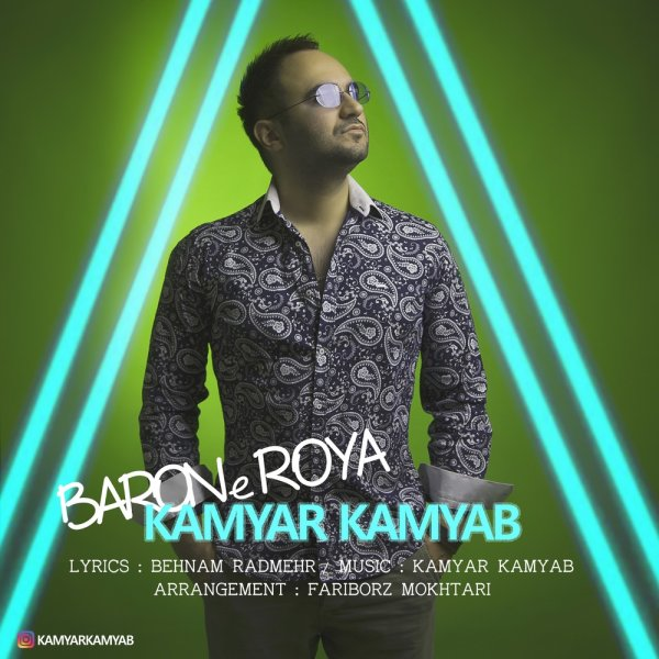 Kamyar Kamyab - Barone Roya