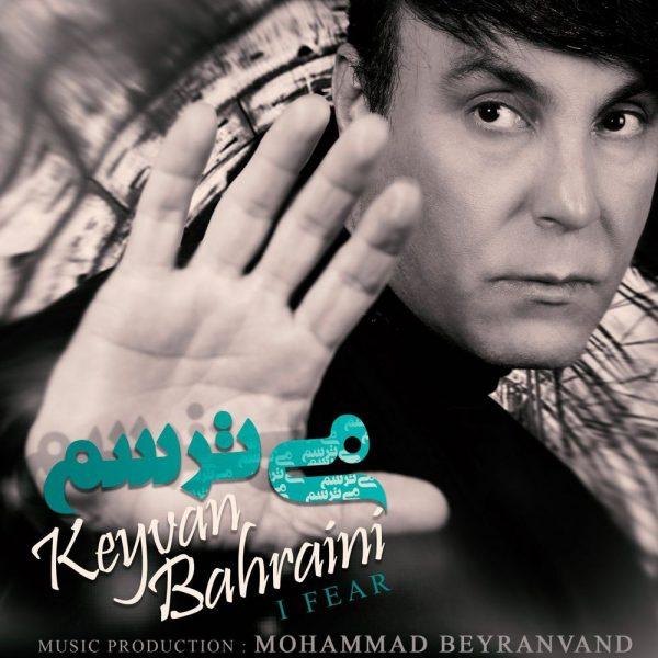 Keyvan Bahraini - Mitarsam