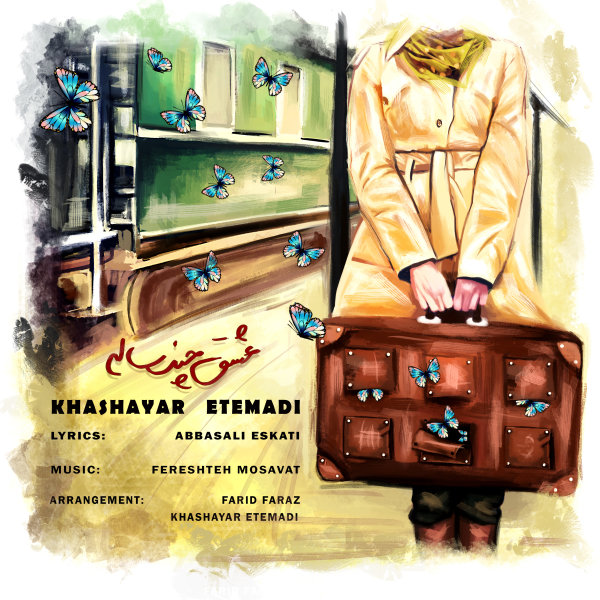 Khashayar Etemadi - Eshghe Chand Sale