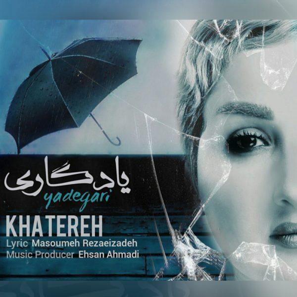 Khatereh - Yadegari