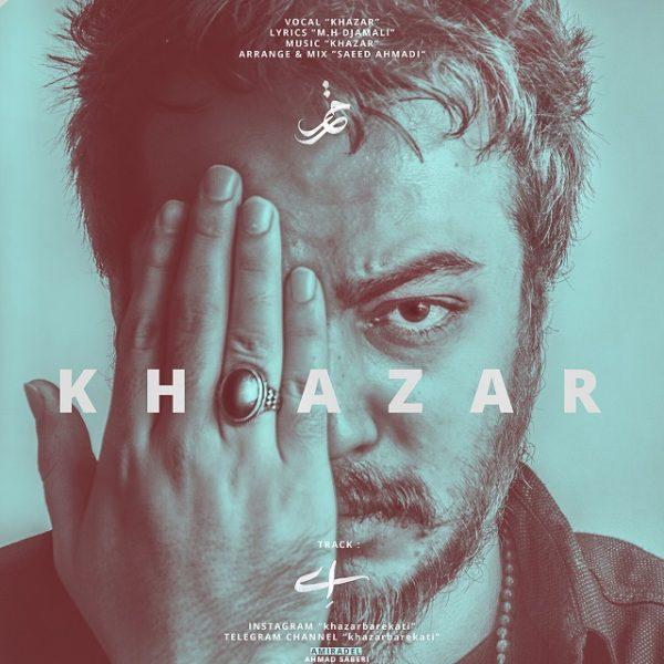 Khazar - Ey