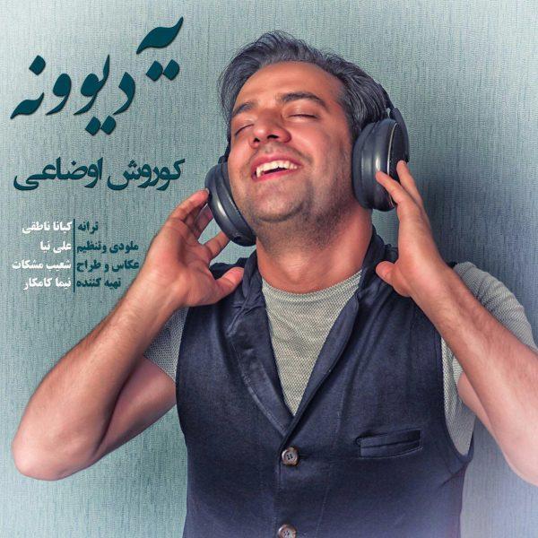 Kourosh Ozaei - Ye Divoone