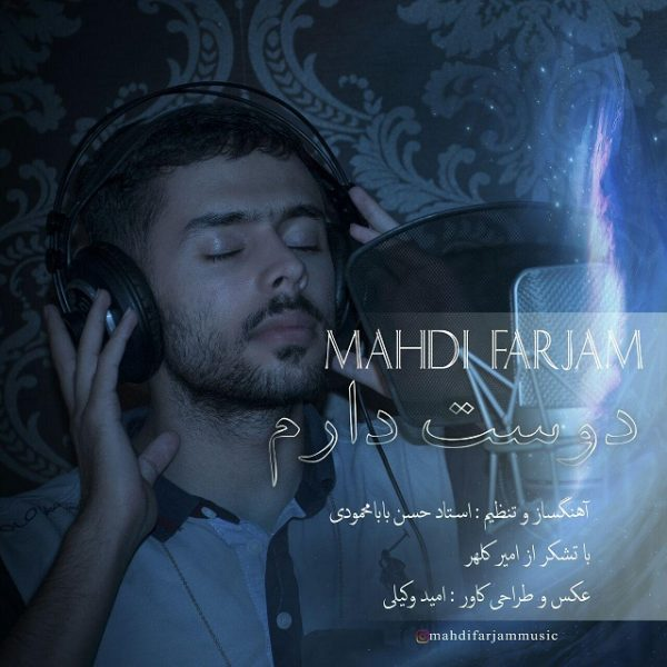 Mahdi Farjam - Doooset Darem