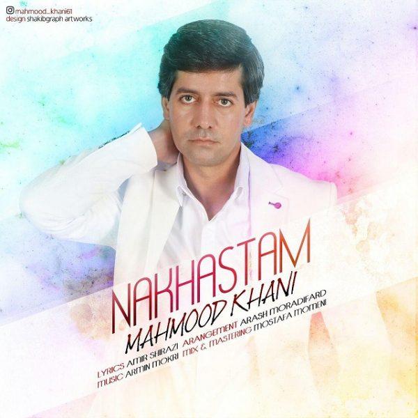 Mahmood Khani - Nakhastam