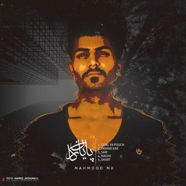 Mahmood Mk - Naghs