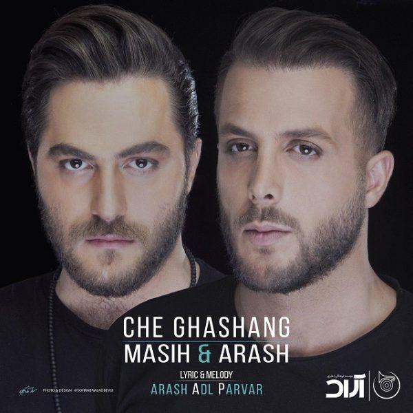 Masih & Arash - Che Ghashang