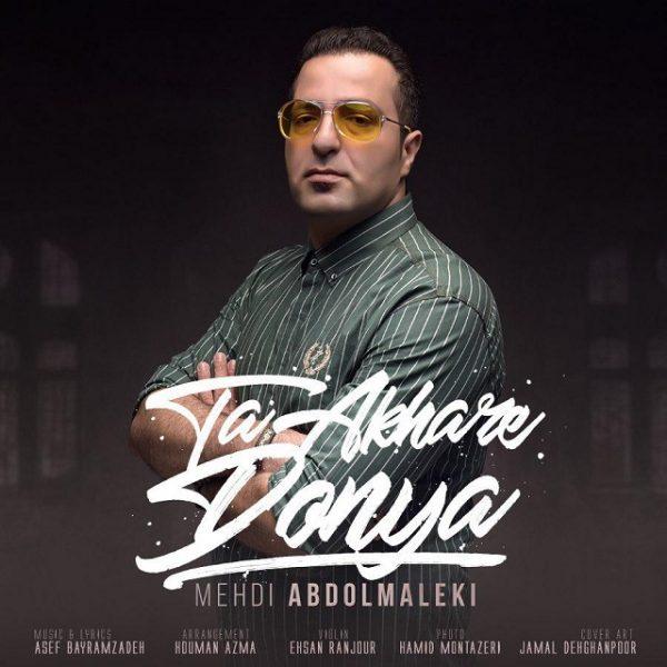 Mehdi Abdolmaleki - Ta Akhare Donya