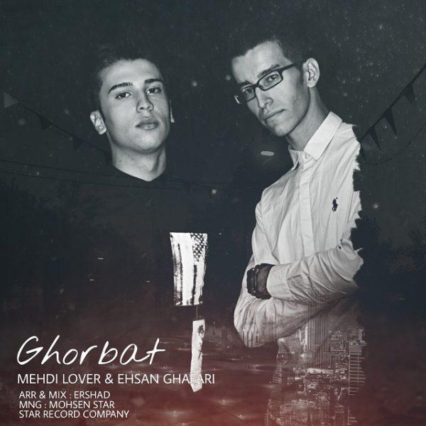 Mehdi Lover & Ehsan Ghafari - Ghorbat