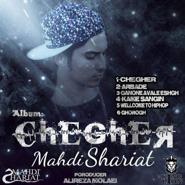 Mehdi Shariat - Wellcom To Hip Hop