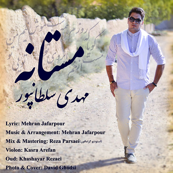 Mehdi Soltan Poor - Mastane