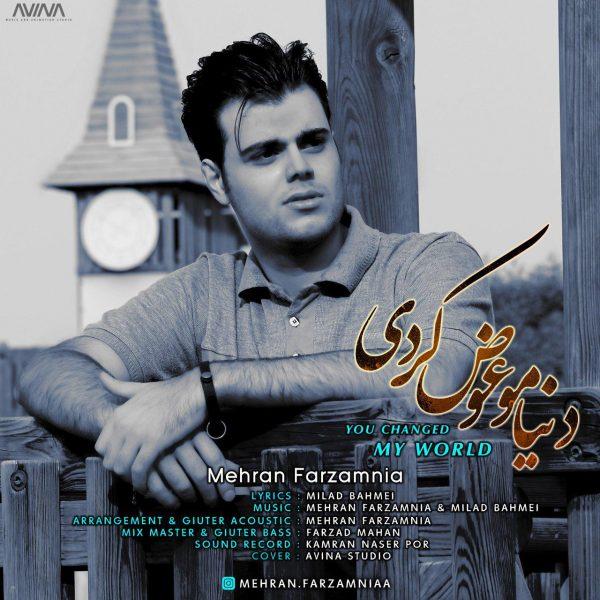 Mehran Farzamnia - Donyamo Avaz Kardi