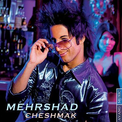 Mehrshad - Mano Del Divooneh (Remix)