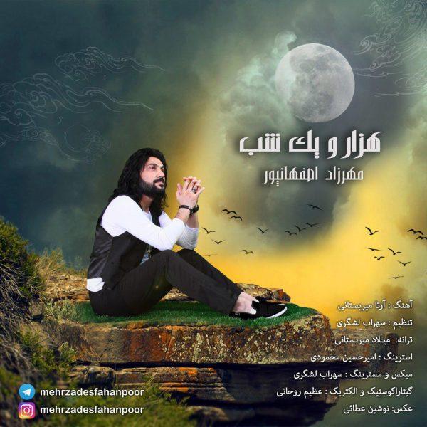Mehrzad Esfahanpour - Hezaro Yek Shab