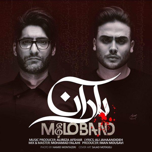 Melo Band - Baran