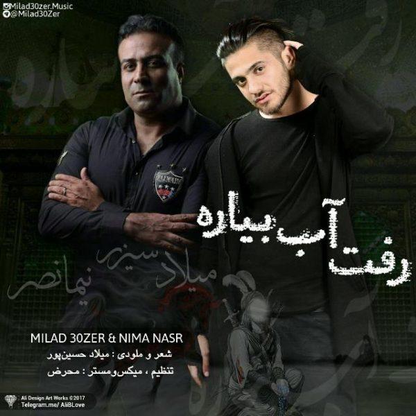 Milad 30zer & Nima Nasr - Raft Ab Biare