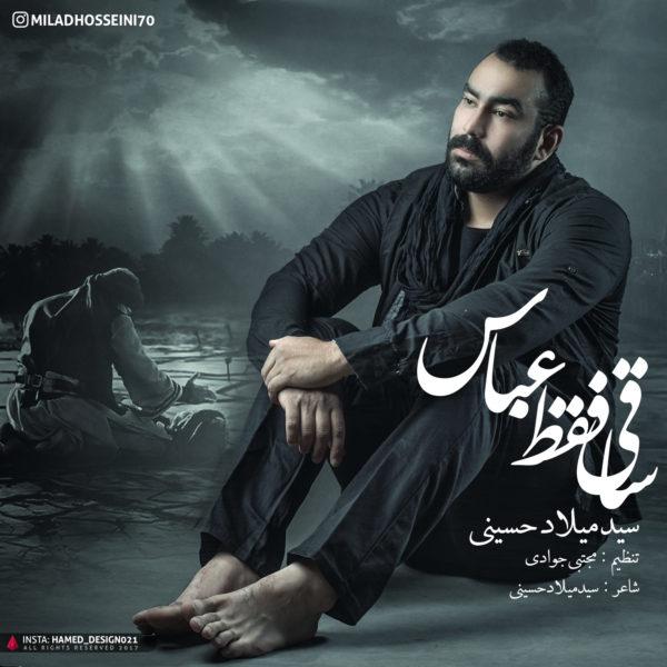 Milad Hosseini - Saghi Faghat Abbas