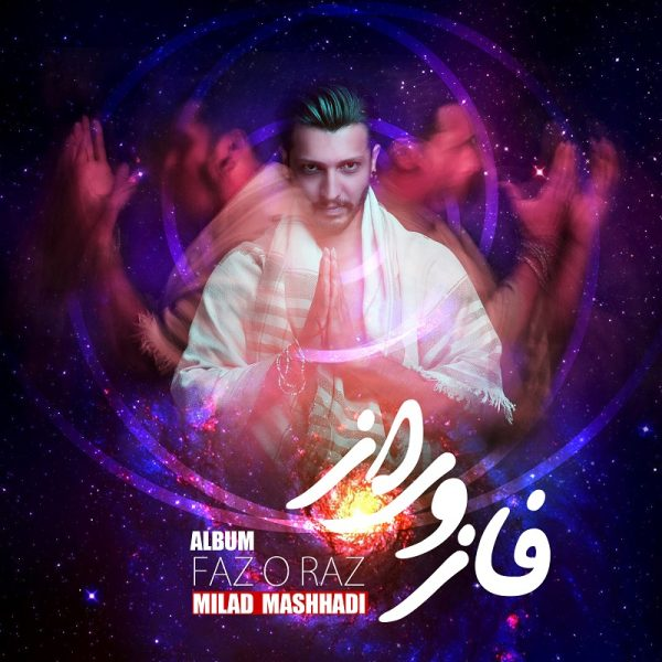 Milad Mashhadi - Make Love