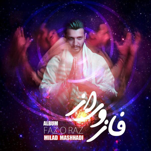 Milad Mashhadi - Nefrine Tabiaat