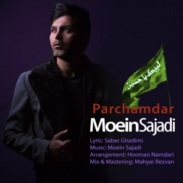Moein Sajadi - Parchamdar