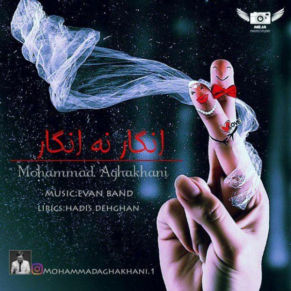 Mohammad Aghakhani - Engar Na Engar