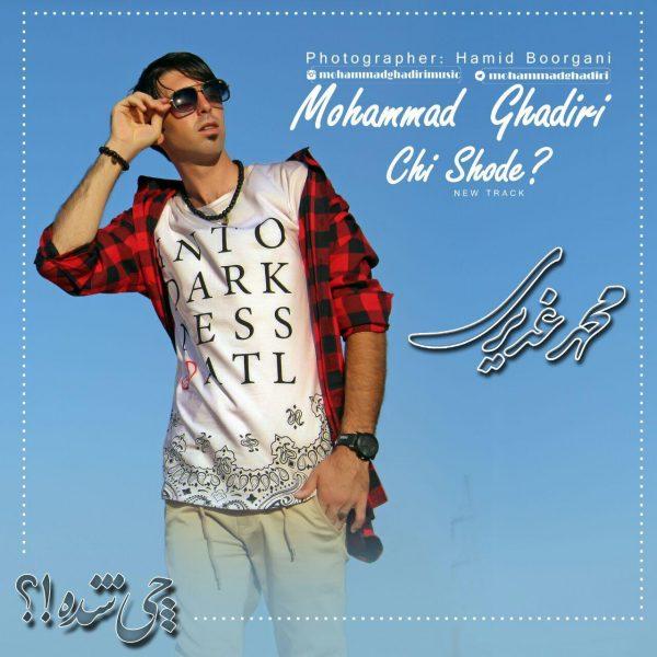 Mohammad Ghadiri - Chi Shode