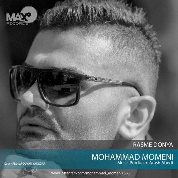 Mohammad Momeni - Rasme Donya