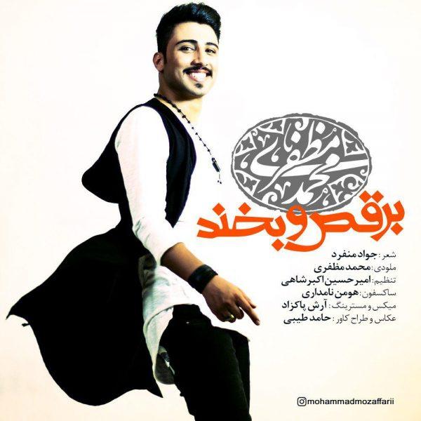Mohammad Mozaffari - Beraghs O Bekhand