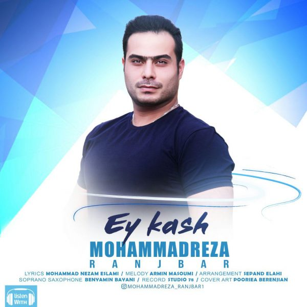 Mohammadreza Ranjbar - Ey Kash