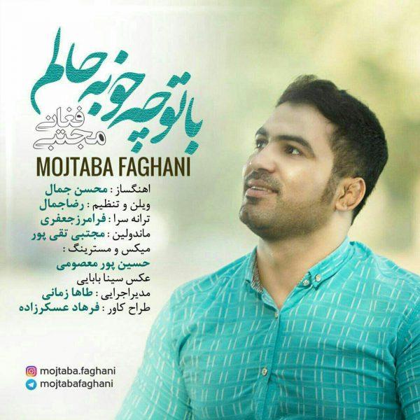 Mojtaba Faghani - Ba To Che Khobeh Halam