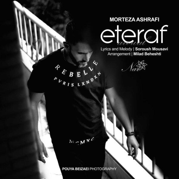 Morteza Ashrafi - Eteraf