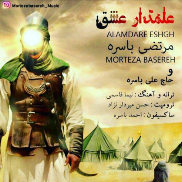 Morteza Basereh - Alamdare Eshgh
