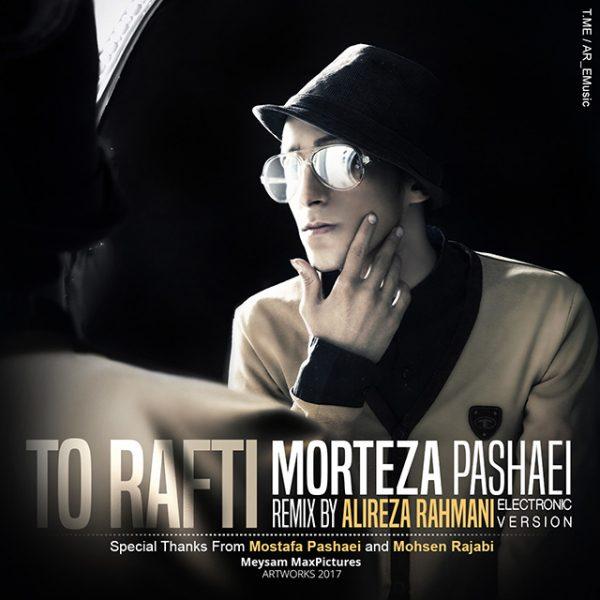 Morteza Pashaei - To Rafti (Alireza Rahmani Remix)