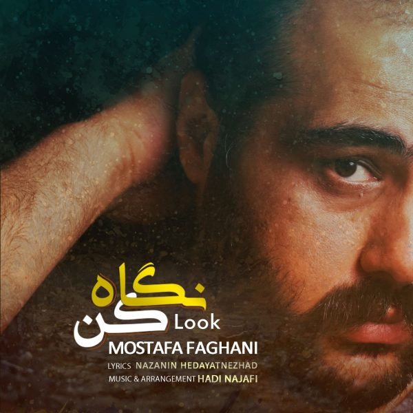 Mostafa Faghani - Negah Kon