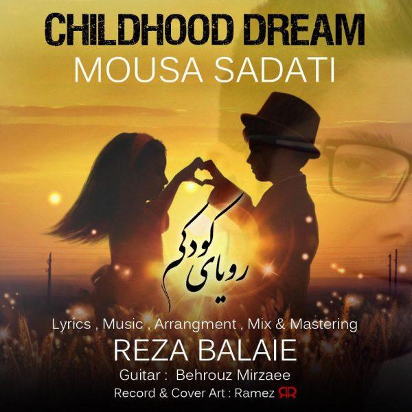 Mousa Sadati - Royaye Koodaki