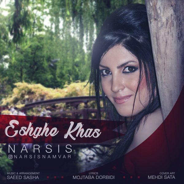Narsis - Eshghe Khas