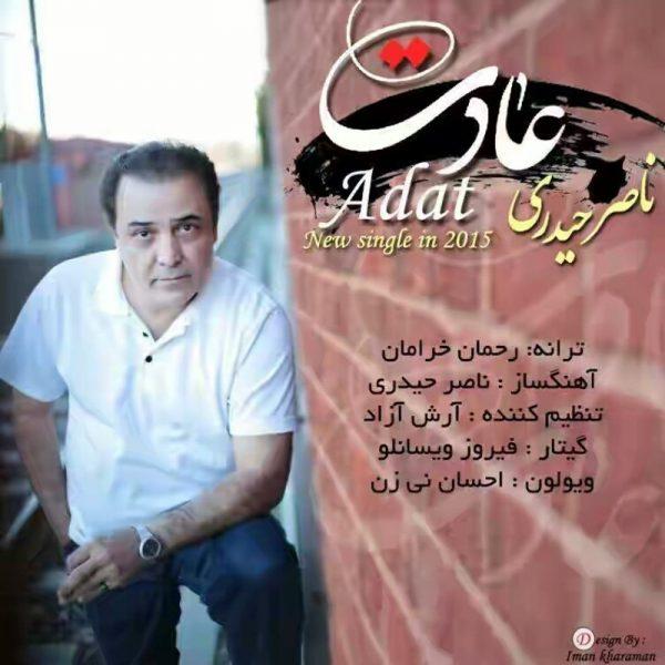 Naser Heydari - Adat