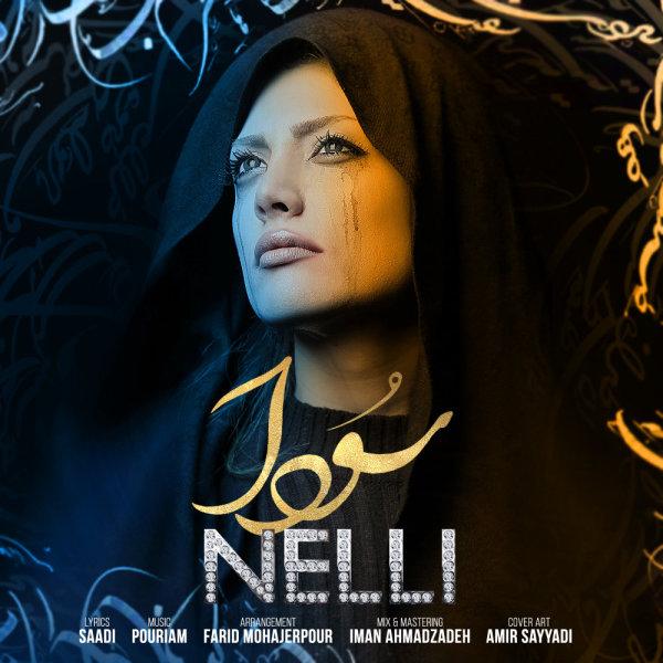 Nelli - Soda