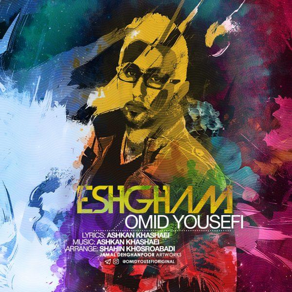 Omid Yousefi - Eshgham