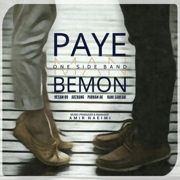 One Side Band - Paye Man Bemoon