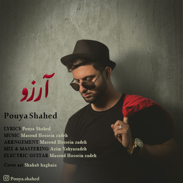 Pouya Shahed - Arezoo