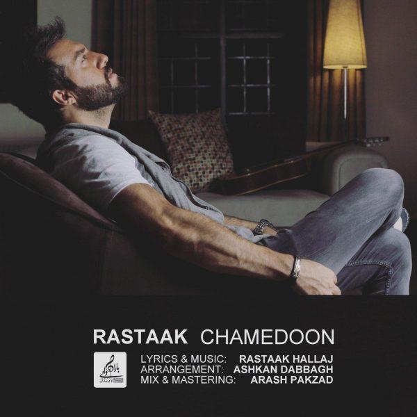 Rastaak - Chamedoon