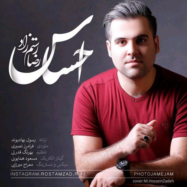 Reza Rostamzad - Ehsas