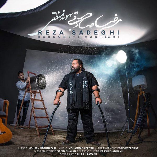 Reza Sadeghi - Bahooneye Manteghi