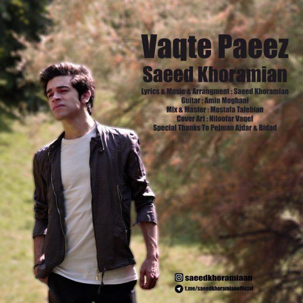 Saeed Khoramian - Vaqte Paeez